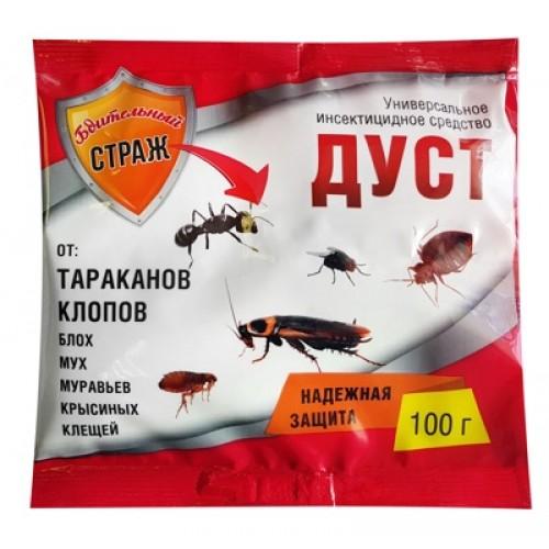 БДИТЕЛЬНЫЙ СТРАЖ Дуст Универсальное инсектицидное средство 100г