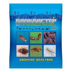 БЛОКБАСТЕР XXI Дуст от ползающих насекомых 100г