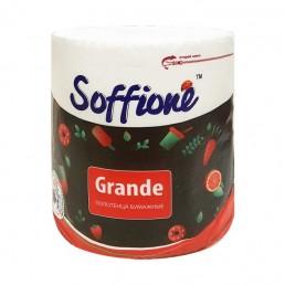 SOFFIONE GRANDE Полотенца бумажные 250л
