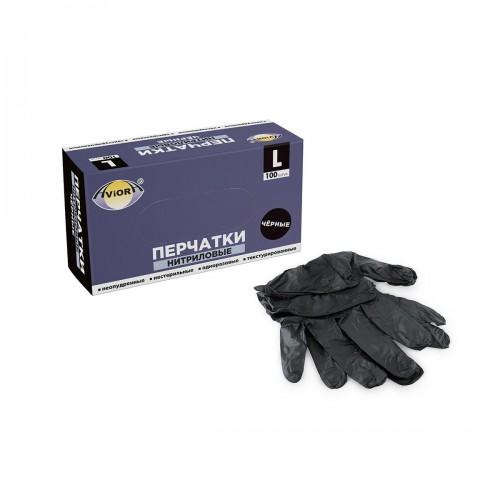 АВИОРА Перчатки нитриловые неопудренные 100шт L Черные
