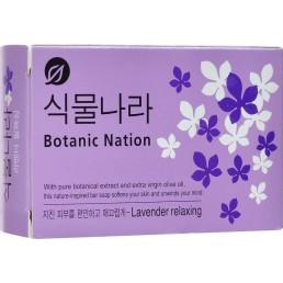 BOTANICAL NATION Мыло туалетное 100г Экстракт лаванды