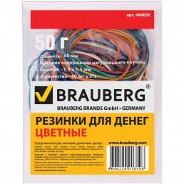 BRAUBERG Резинки для денег д-60мм 50г Цветные