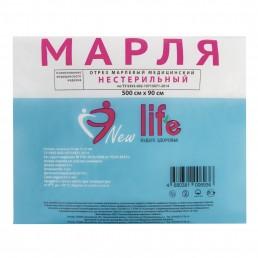 NEW LIFE Марля 500см х 90см