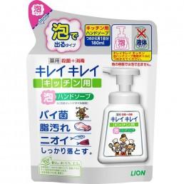Ai-Kekute Пенное мыло для рук 200мл Антибактериальное