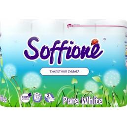 SOFFIONE PURE WHITE Туалетная бумага 2сл 12рул