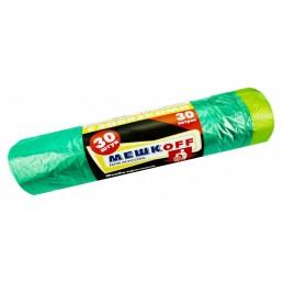 МЕШКОФФ Мешки для мусора 30л 30шт с завязками Зеленые