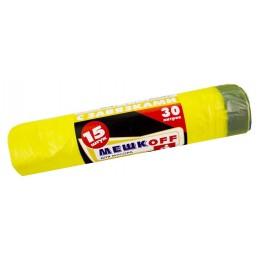 МЕШКОФФ Мешки для мусора 30л 15шт с завязками Желтые