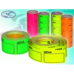 Ценники цветные самоклеющиеся 30х20мм 190шт МС-600