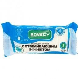 BOVARY Мыло для стирки 125г C отбеливающим эффектом