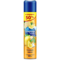 СИМФОНИЯ Освежитель воздуха 300мл Сочный лимон