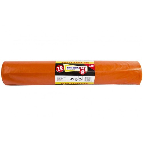 МЕШКОФФ Мешки для мусора 120л 10шт Бытовые Оранжевые