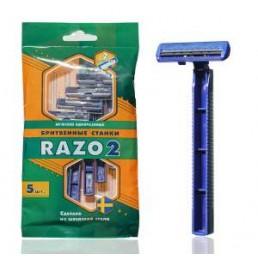 RAZO2 Бритвенные станки одноразовые 2 лезвия 4шт