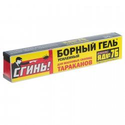 ДОХЛОКС Борный гель от тараканов 30г Яд №76