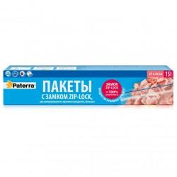 ПАТЕРРА Пакеты Zip-Lock для замораживания и хранения продуктов 27х28см 15шт