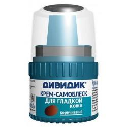 ДИВИДИК САМОБЛЕСК Крем для обуви 55мл Коричневый