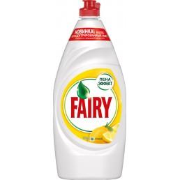 FAIRY Средство для мытья посуды 900мл Сочный лимон