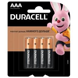 DURACELL Батарейки алкалиновые ААА LR03 1.5V 4шт
