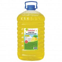 ЛЮБАША Средство для мытья посуды 5л Лимон
