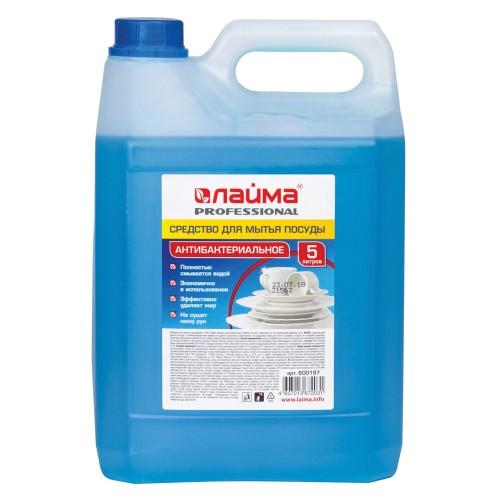 ЛАЙМА ПРОФ. Средство для мытья посуды 5л Антибактериальное