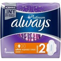 ALWAYS PLATINUM Гигиенические прокладки Ультра Нормал Плюс 8шт