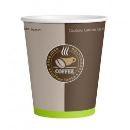 Стакан бумажный одноразовый 250мл д-80мм 50шт Coffee to go