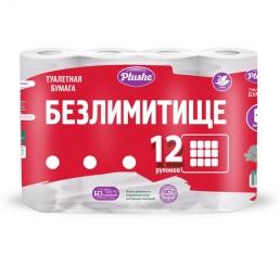 БЕЗЛИМИТИЩЕ Туалетная бумага 2сл 12рул