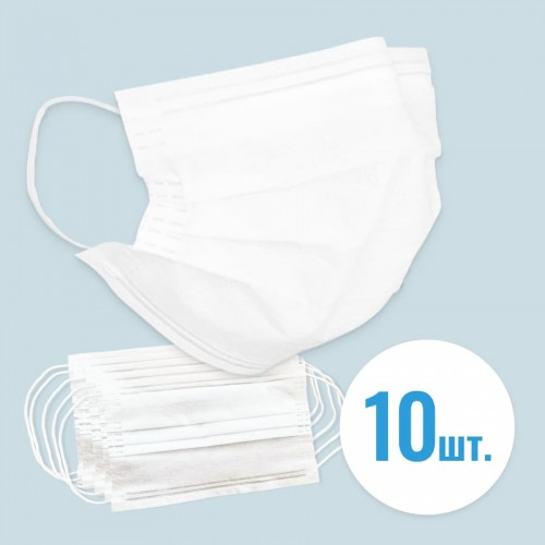 Маска трёхслойная Медицинская 10шт Белая