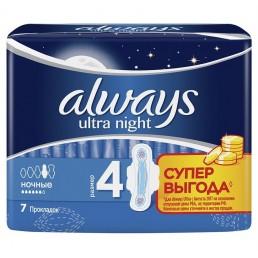 ALWAYS ULTRA NIGHT Гигиенические прокладки 7шт Размер 4