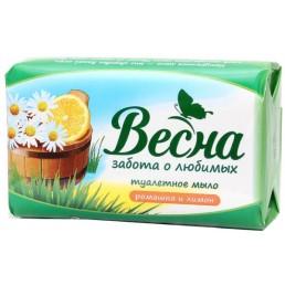 ВЕСНА мыло туалетное 90г ромашка и лимон