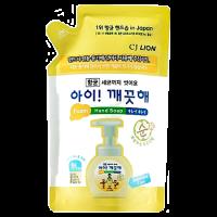 Ai-Kekute Пенное мыло для рук 200мл Для чувствительной кожи