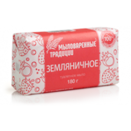 МЫЛОВАРЕННЫЕ ТРАДИЦИИ Мыло туалетное 180г Земляничное