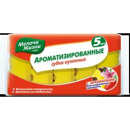 МЕЛОЧИ ЖИЗНИ Губки кухонные ароматизированные 5шт