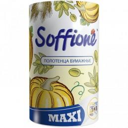 SOFFIONE MAXI Полотенца бумажные 1рул 150л