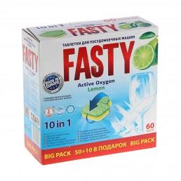 FASTY Таблетки для посудомоечных машин 60шт Лимон